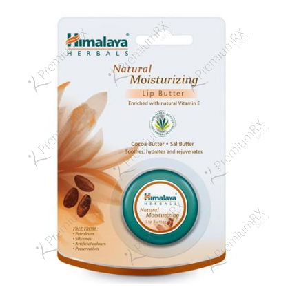 Natural Moisturizing Lip Butter 10 gm