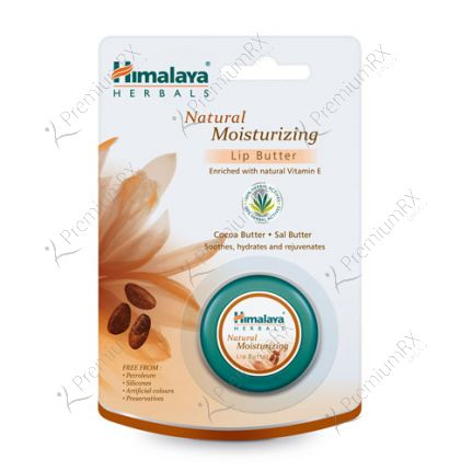 Natural Moisturizing Lip Butter (Himalaya) - 10gm