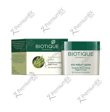 Bio Wheat Germ (Firming Face & Body Cream) 50gm