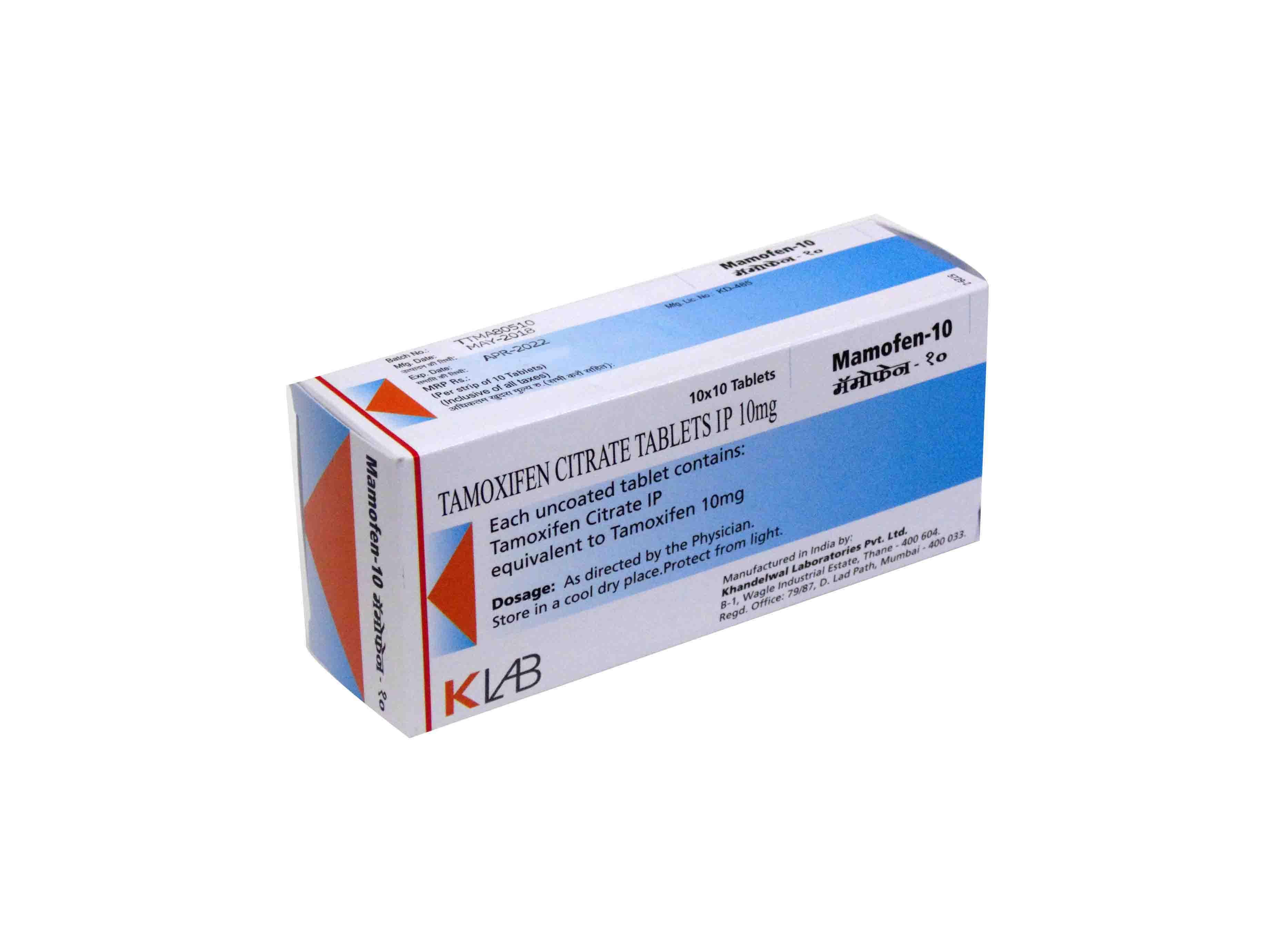 Mamofen 10 mg